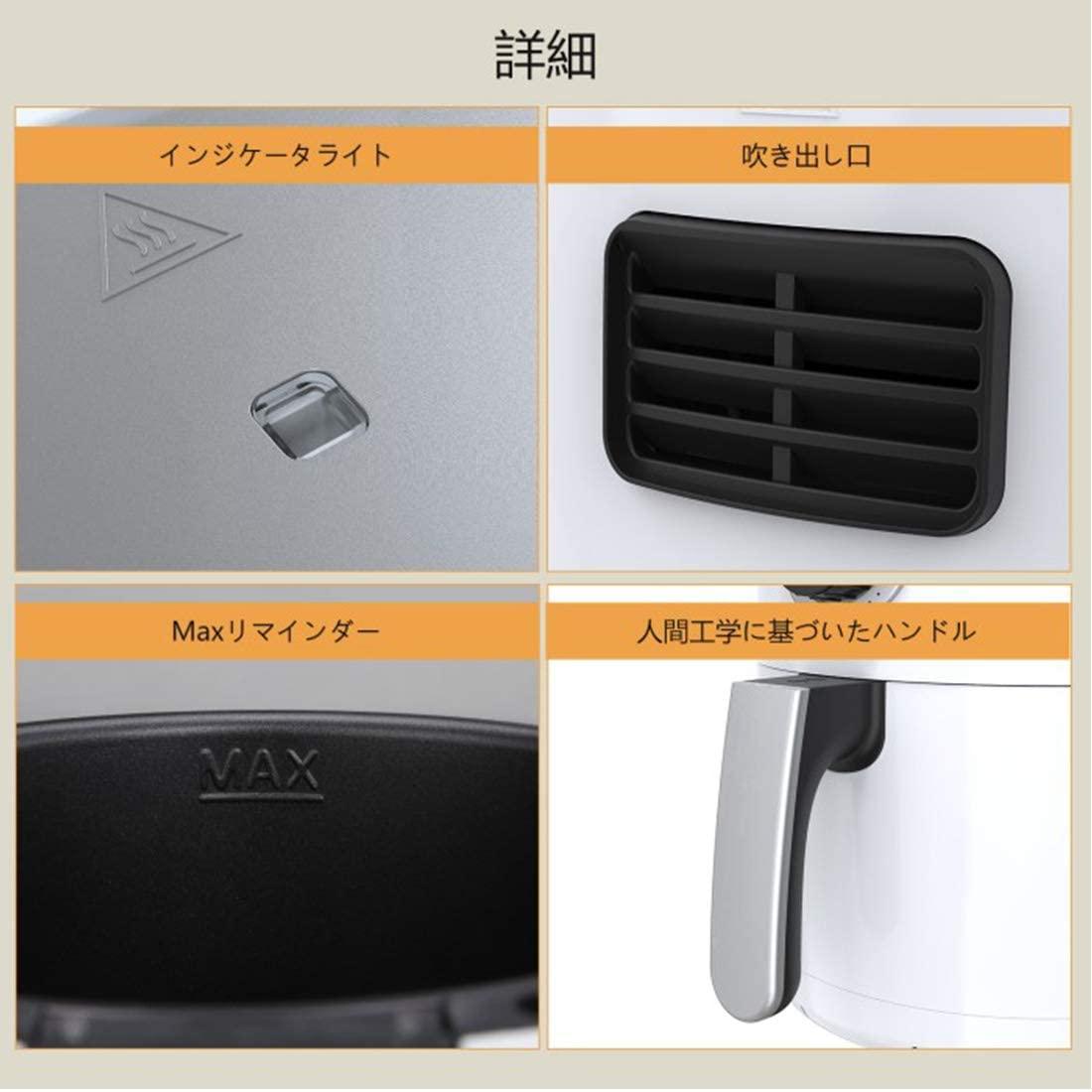 KONKA(コンカ)電気フライヤー 2.2L ホワイトの商品画像4