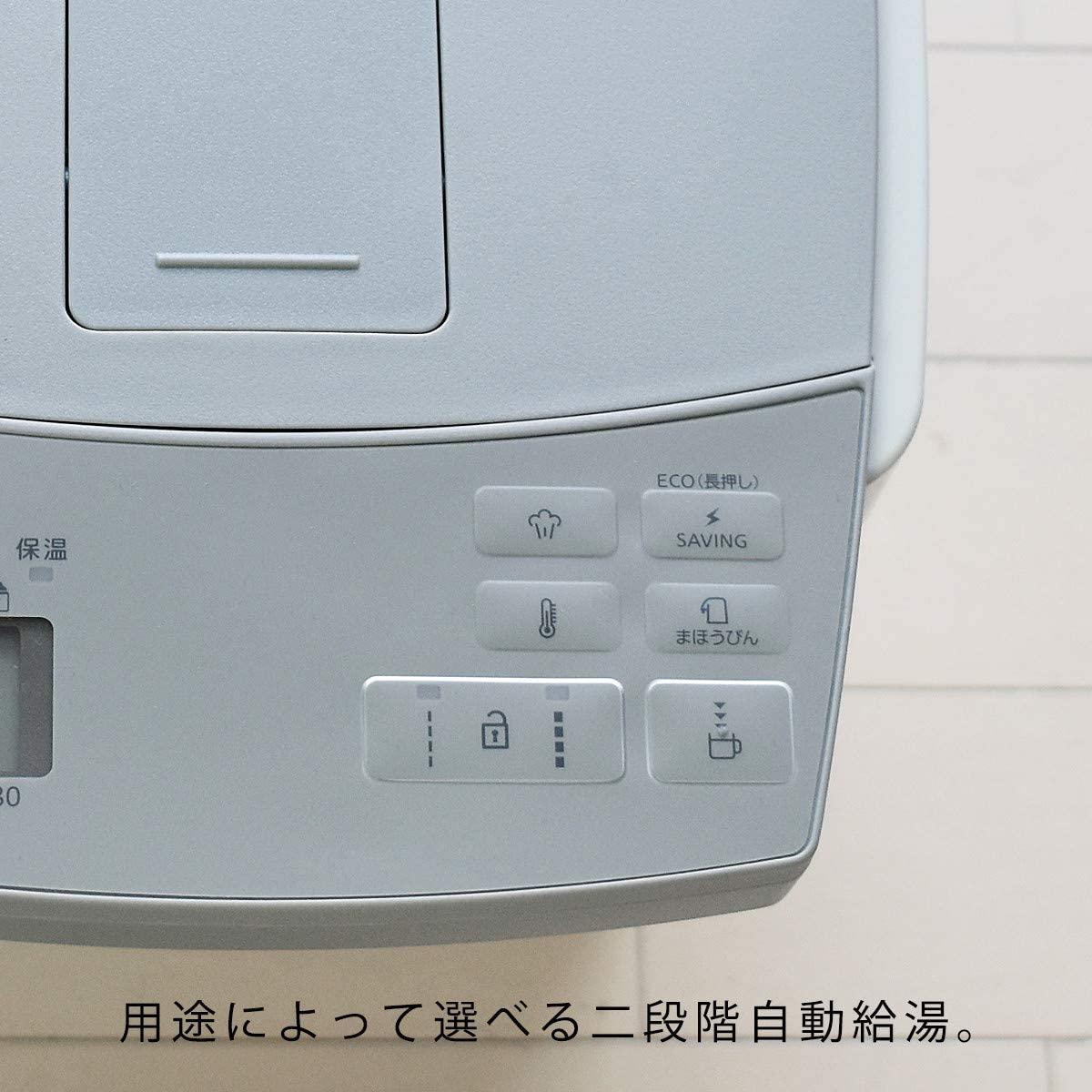 TIGER(タイガー)蒸気レスVE電気まほうびん PIJ-A220の商品画像5