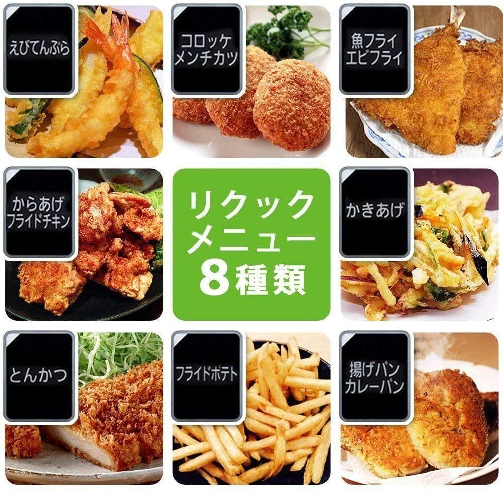 IRIS OHYAMA(アイリスオーヤマ) リクック熱風オーブン FVX-M3B-B ブラックの商品画像5