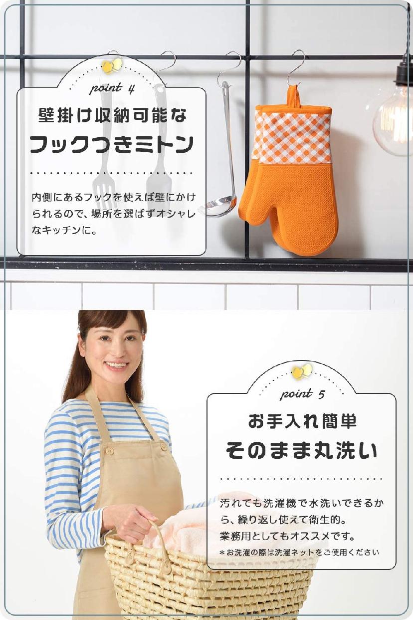 SATIA(サティア) 鍋つかみ オレンジの商品画像6