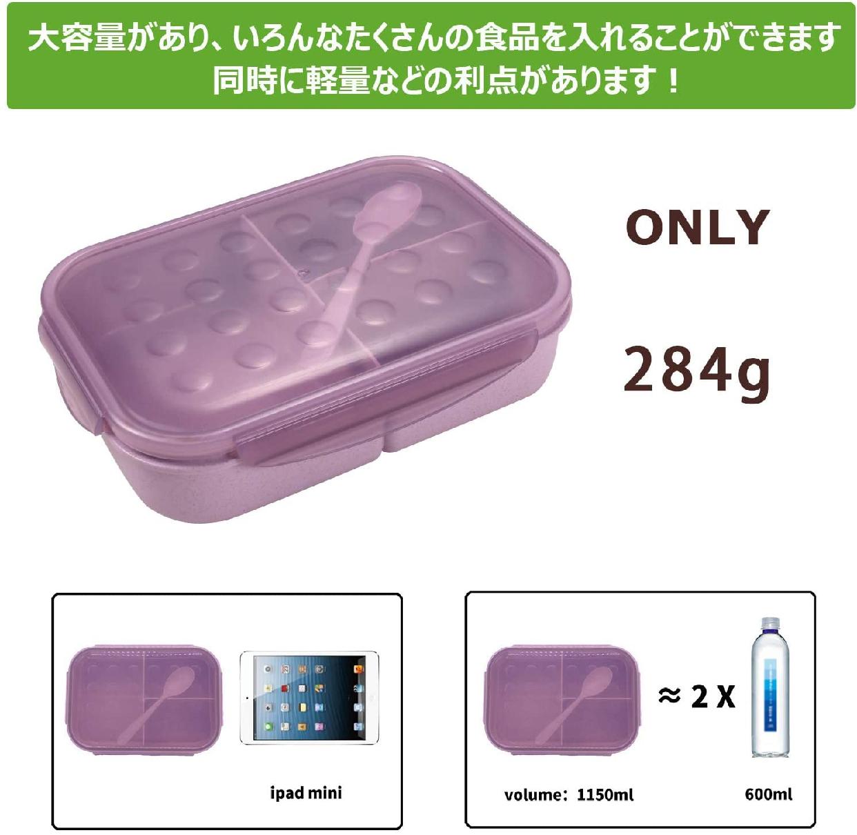 Jeopace(ジェオパス) 弁当箱の商品画像5