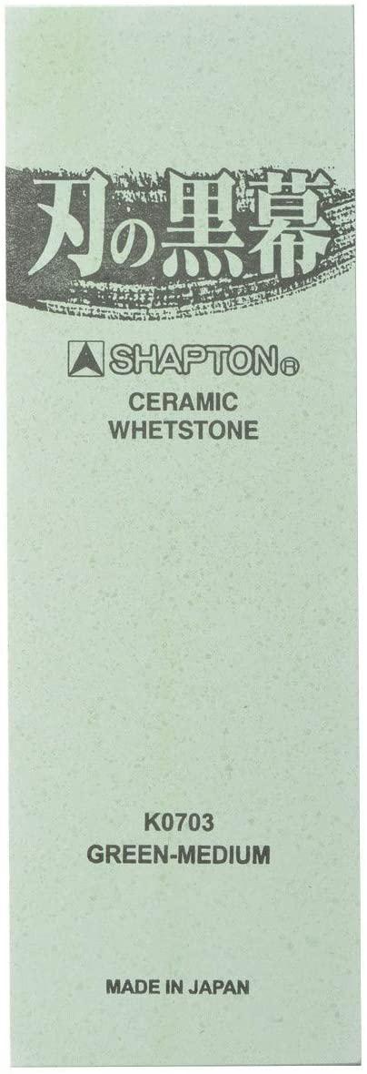 SHAPTON(シャプトン) 刃の黒幕 グリーン 中砥 #2000の商品画像2