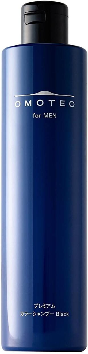 OMOTEO(オモテオ) プレミアム カラーシャンプーの商品画像