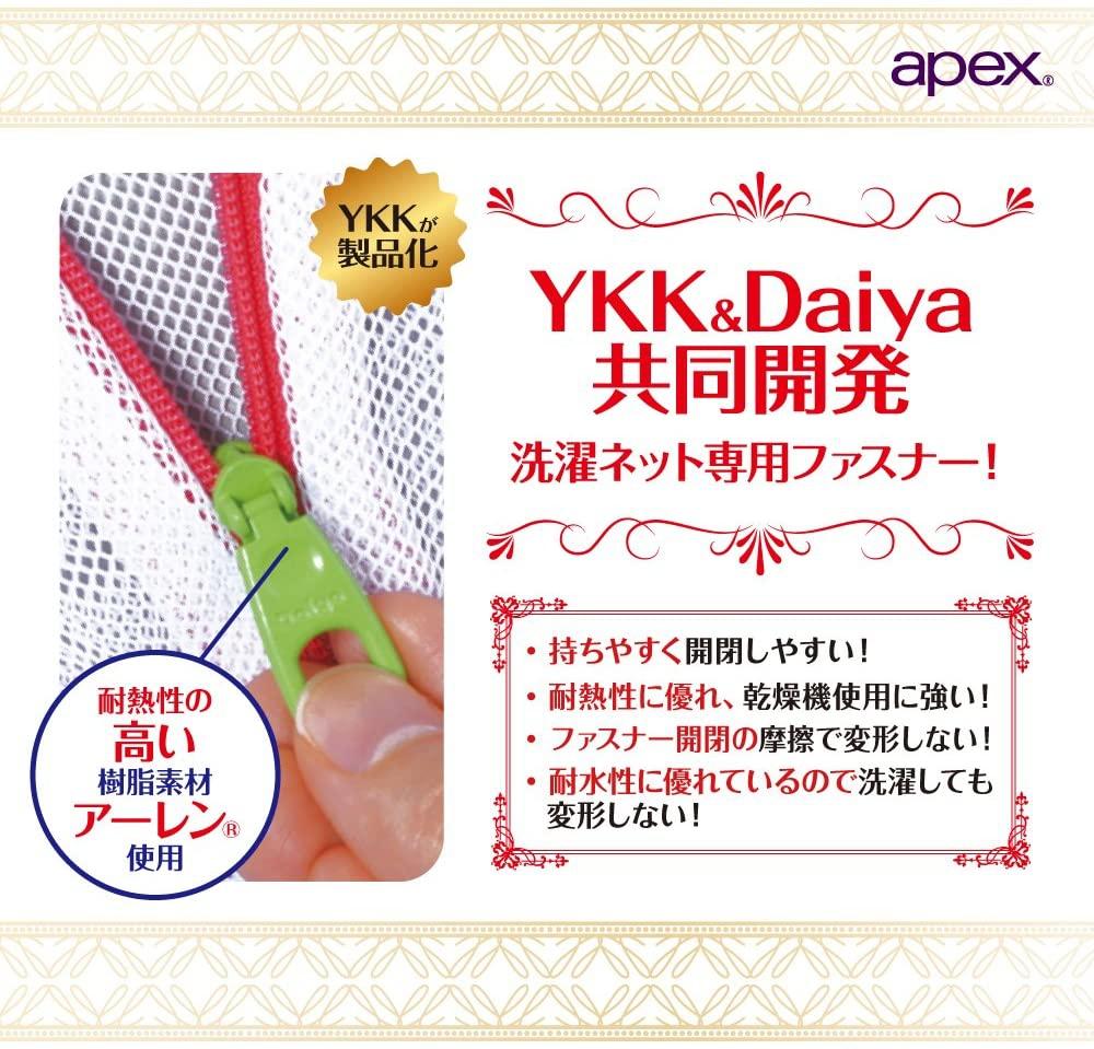 Daiya(ダイヤ) apex丸型ランジェリーネット・大の商品画像5
