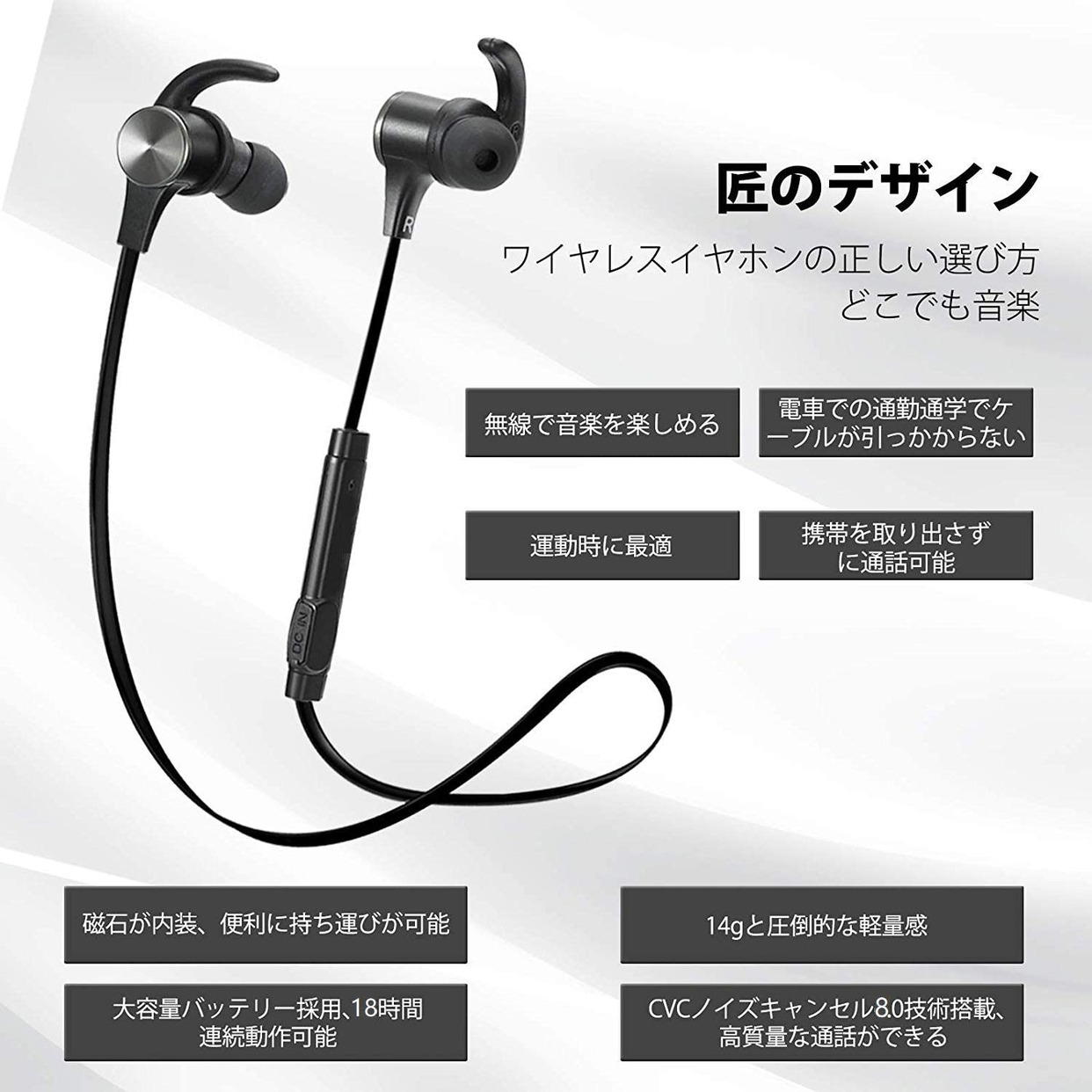 SUNVALLEY(サンバリー) boost TT-BH07の商品画像7
