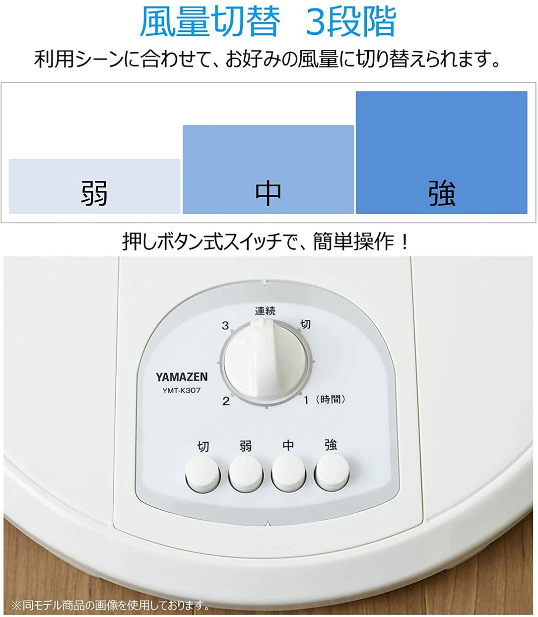 山善(YAMAZEN) リビング扇風機 AMT-KC30の商品画像4