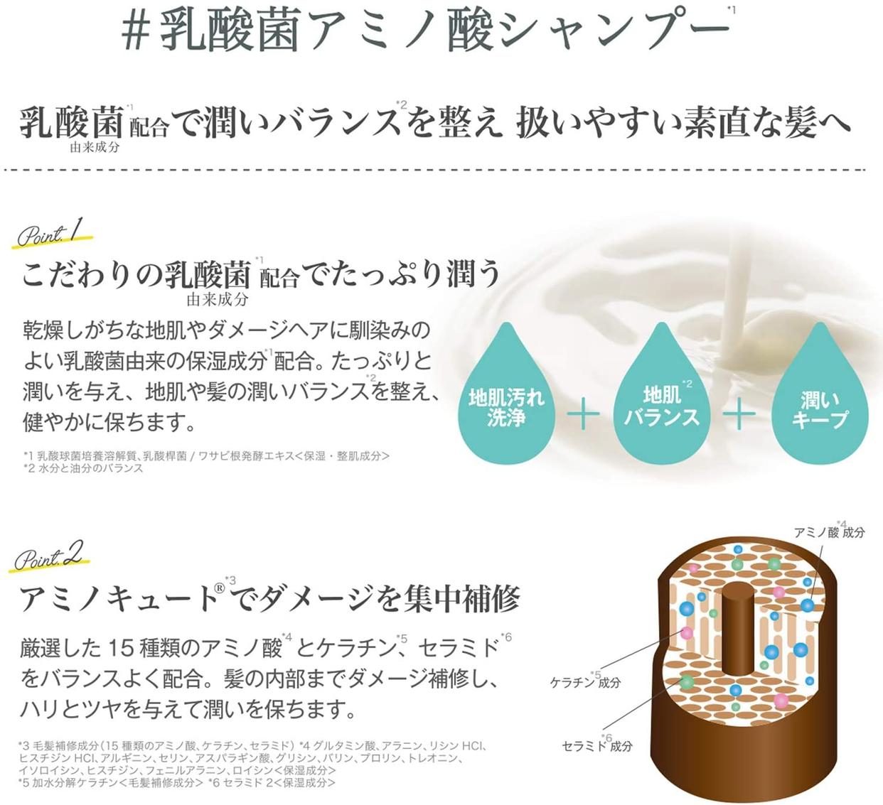 JOEARO(ジョアーロ) モイストヘアマスクの商品画像5