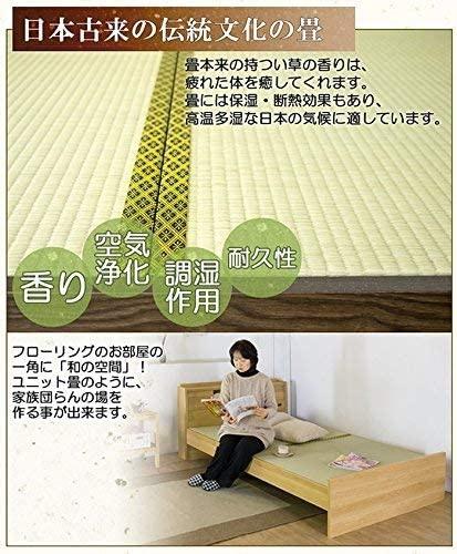 TOMOZAWA 畳ベッド to-316-sの商品画像4
