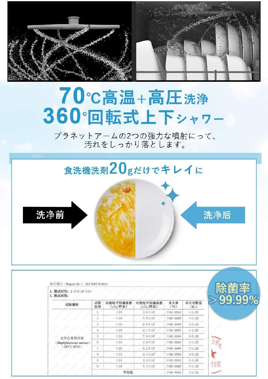 MooSoo(モーソー) 食器洗い乾燥機 MX10の商品画像4