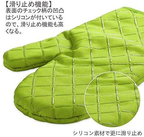 yodda(ヨッダ) 鍋つかみ シリコンチェック 耐熱ミトン(2個セット) (グリーン)の商品画像3