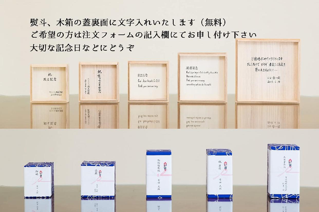 藤井錦彩窯 窯変金プラチナ彩波渕焼酎カップペアセットの商品画像5