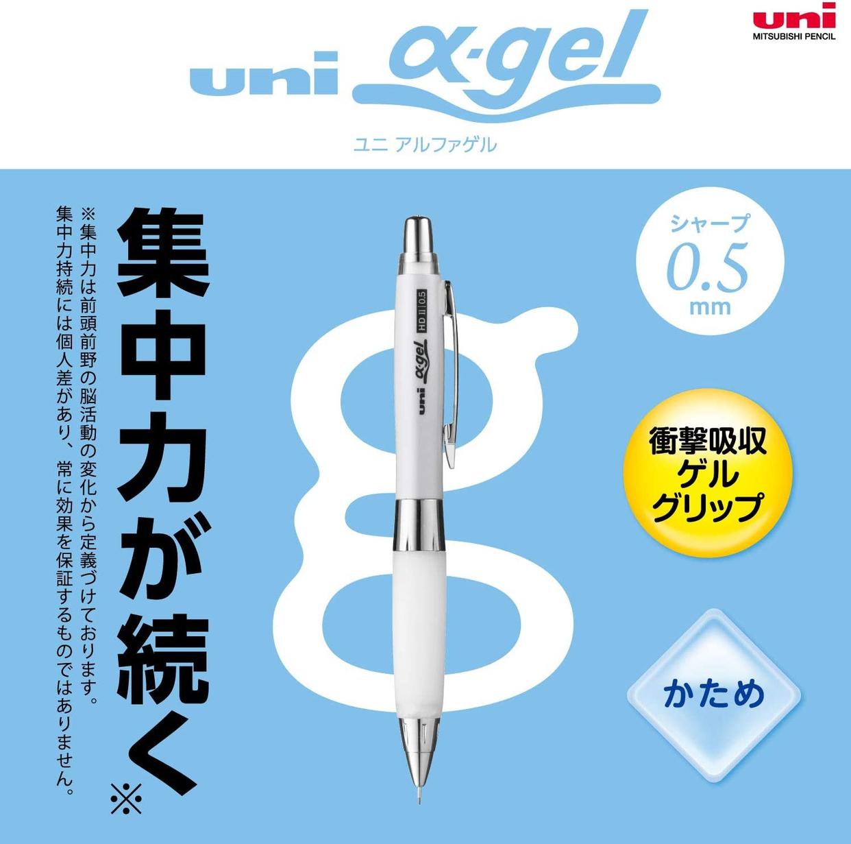 uni α-gel(ユニ アルファゲル) シャカシャカ機構搭載モデル:かため  M5-619GG 1Pの商品画像2