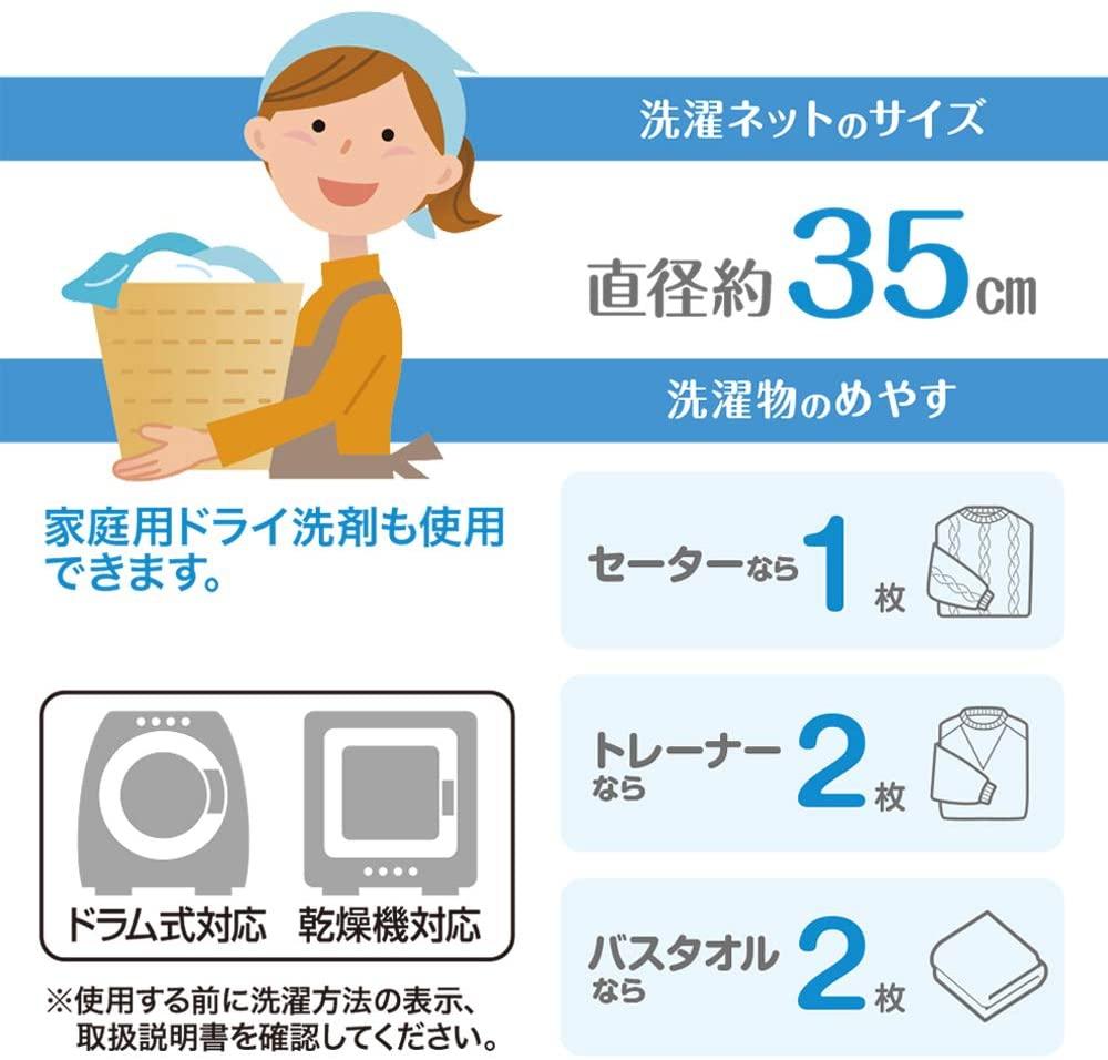 Daiya(ダイヤ) AL丸型ガードネット大物用の商品画像5