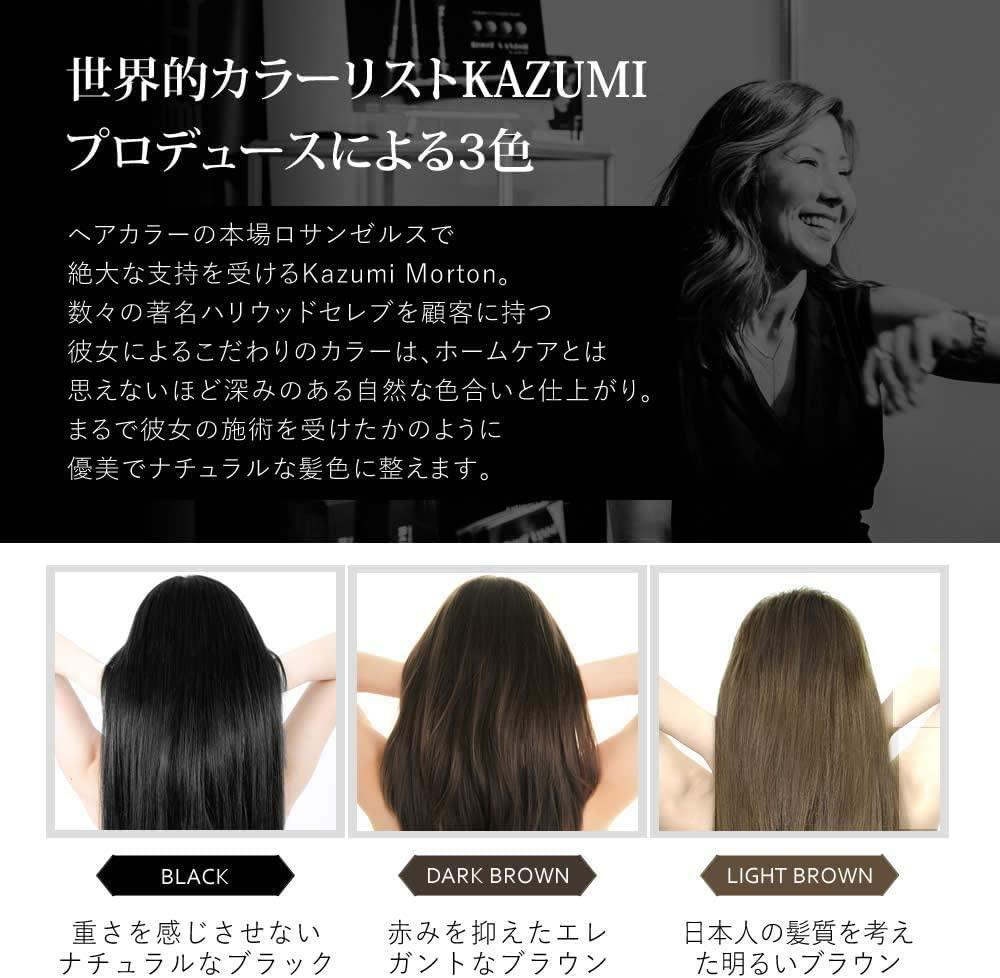 綺和美(KIWABI) ROOT VANISH By KAZUMI 白髪隠しカラーリングブラシの商品画像8