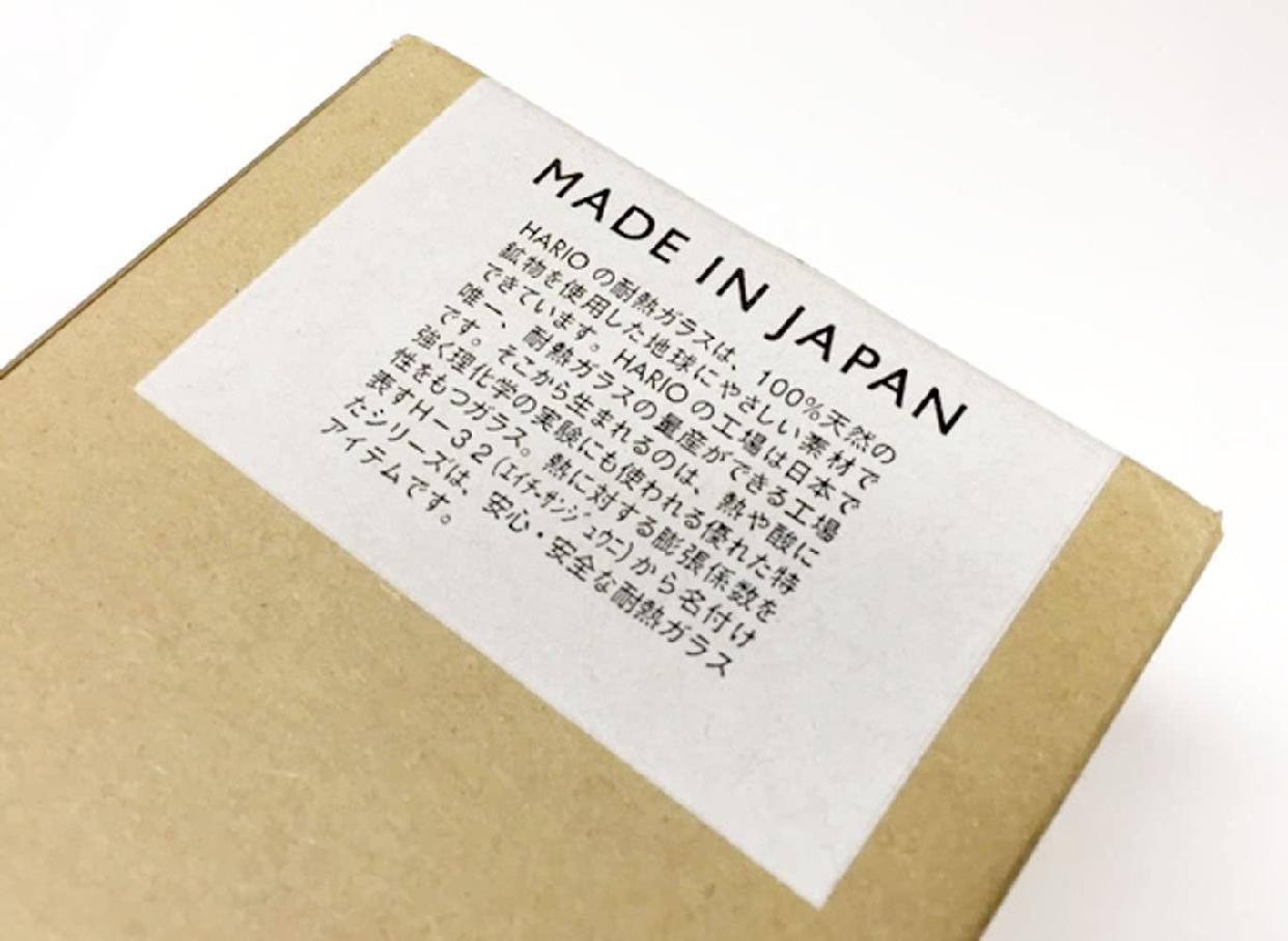HARIO(ハリオ) ライフスタイル・ラボ ビーカー200ML B-200-H32の商品画像2