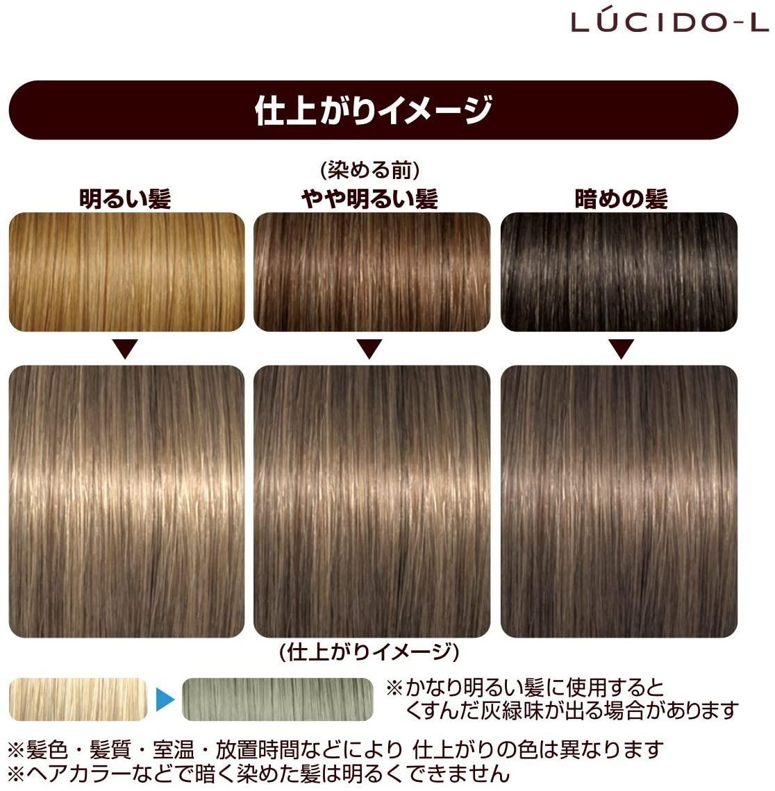 LUCIDO-L(ルシードエル) ミルクジャムヘアカラーの商品画像5