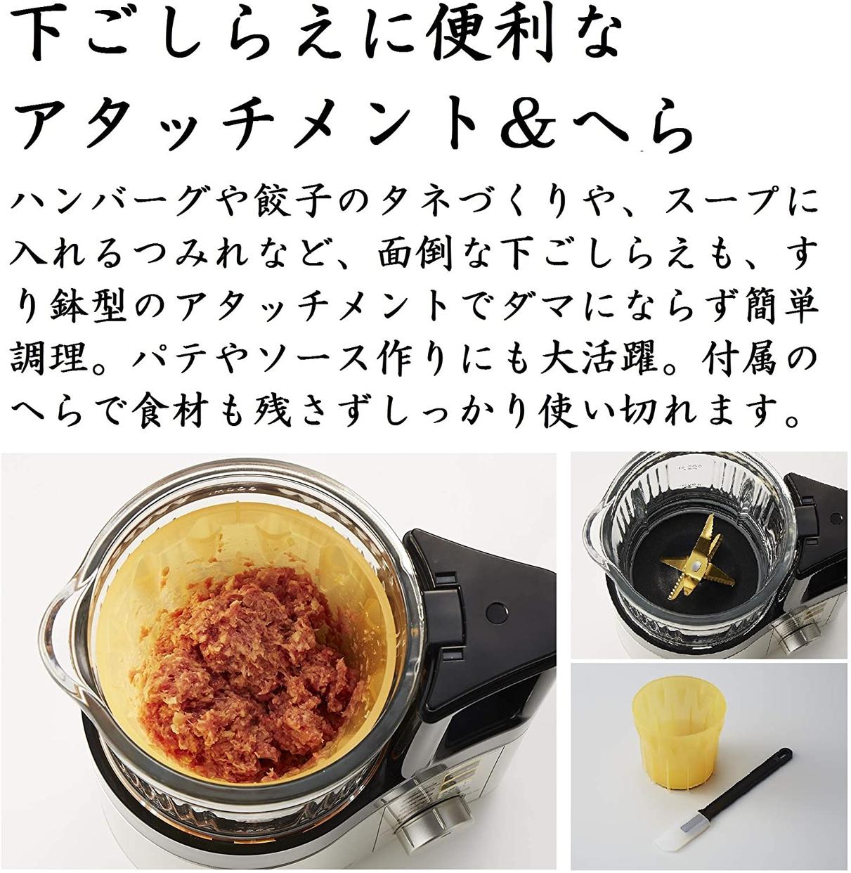 KOIZUMI(コイズミ) スープメーカー KSM-1020/Nの商品画像5