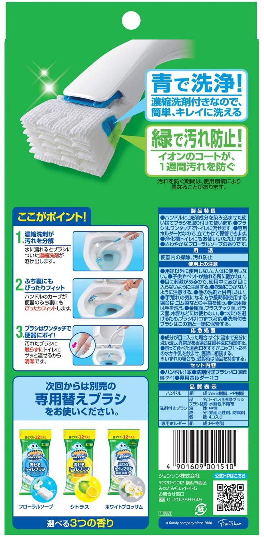 Scrubbing Bubbles(スクラビングバブル) 流せるトイレブラシの商品画像7