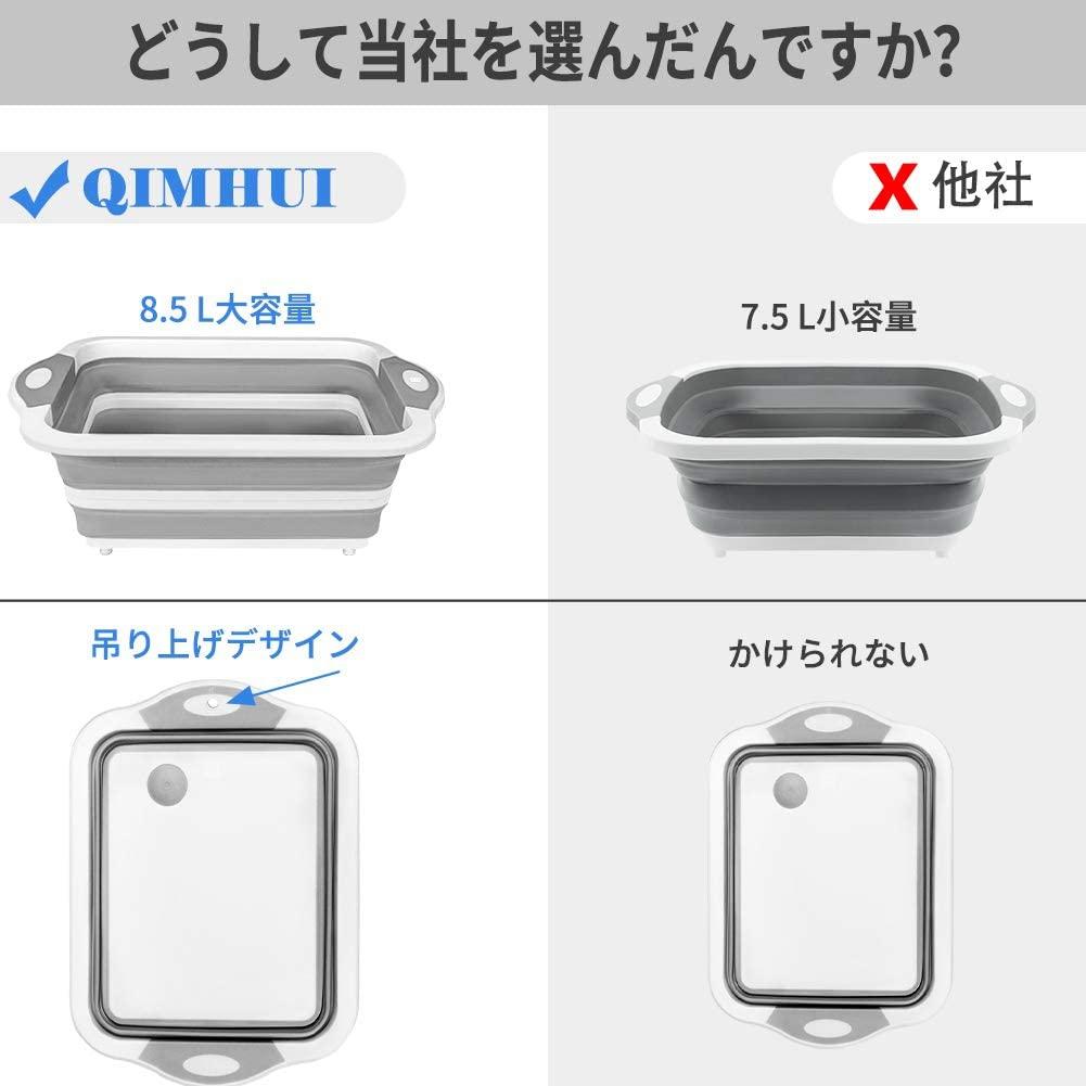 QIMHUI(キュイムフイ) 洗い桶 折りたたみ 8.5L グレーの商品画像3
