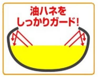 Tamahashi(タマハシ) エポラス イエローライン IH対応両手天ぷら鍋 ブラックの商品画像3