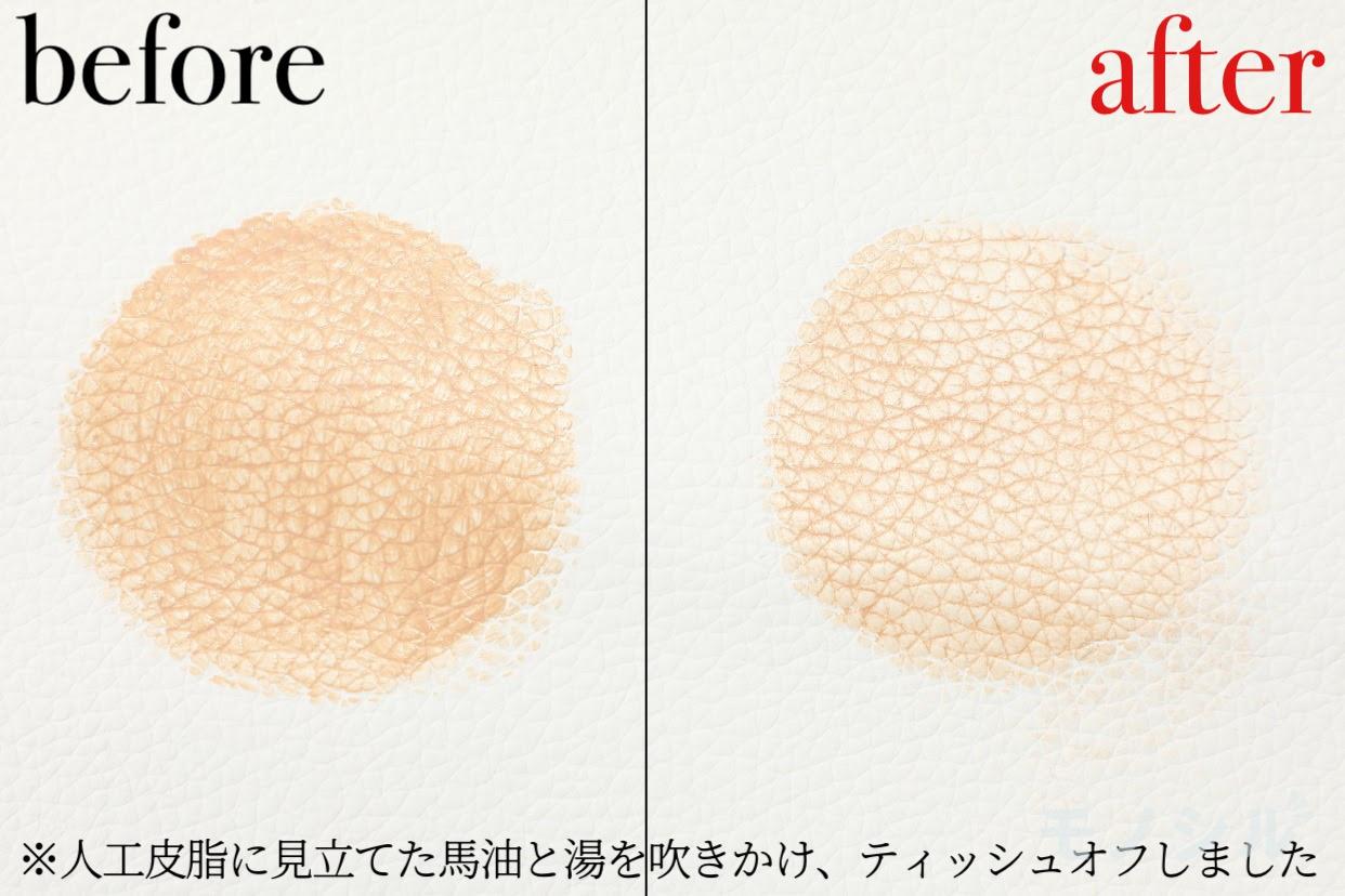 excel(エクセル) スキンティントセラムの商品画像6 商品の落ちにくさについての検証画像
