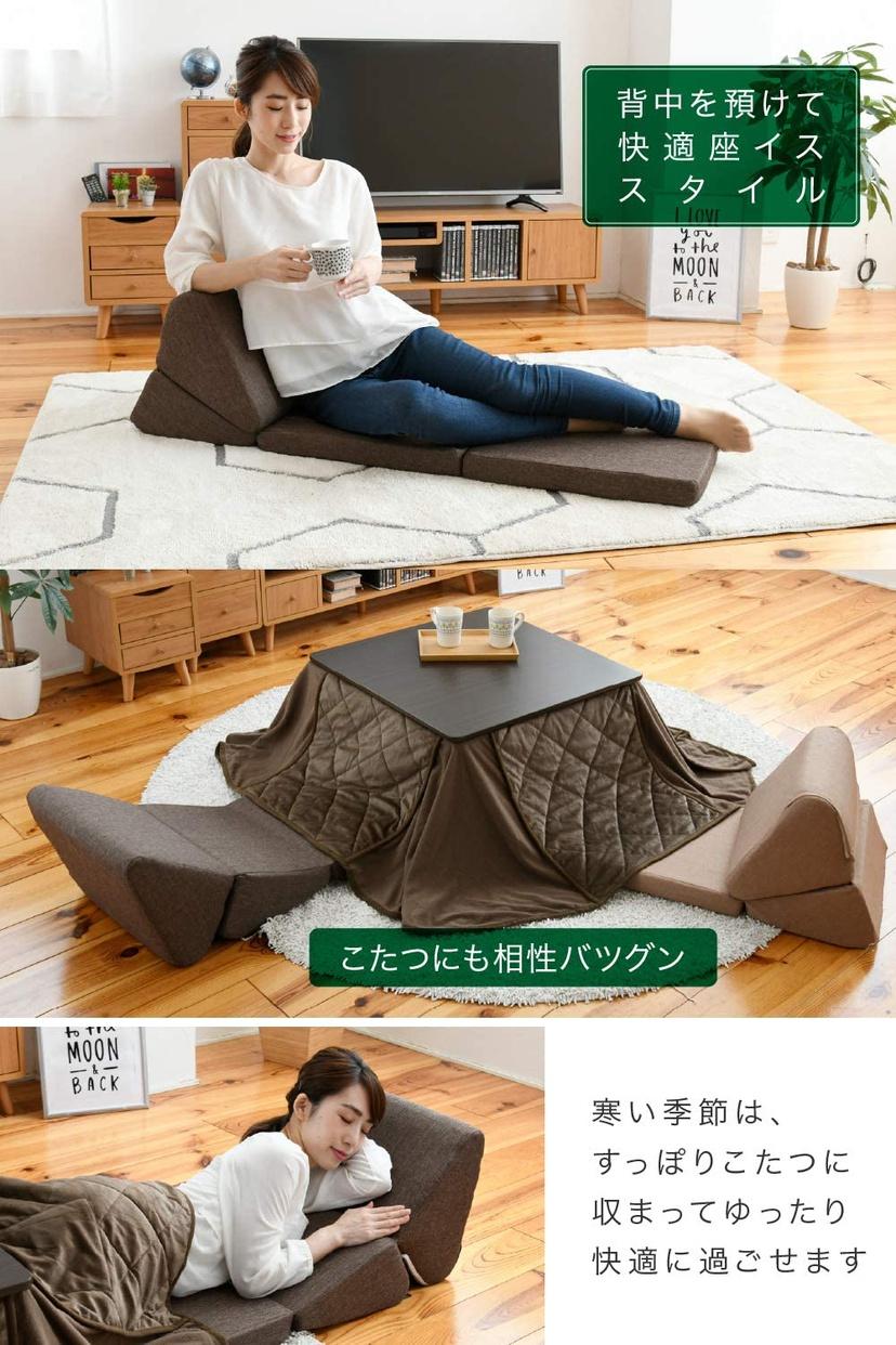 Comfa(コムファ) Rico テレビ枕の商品画像4