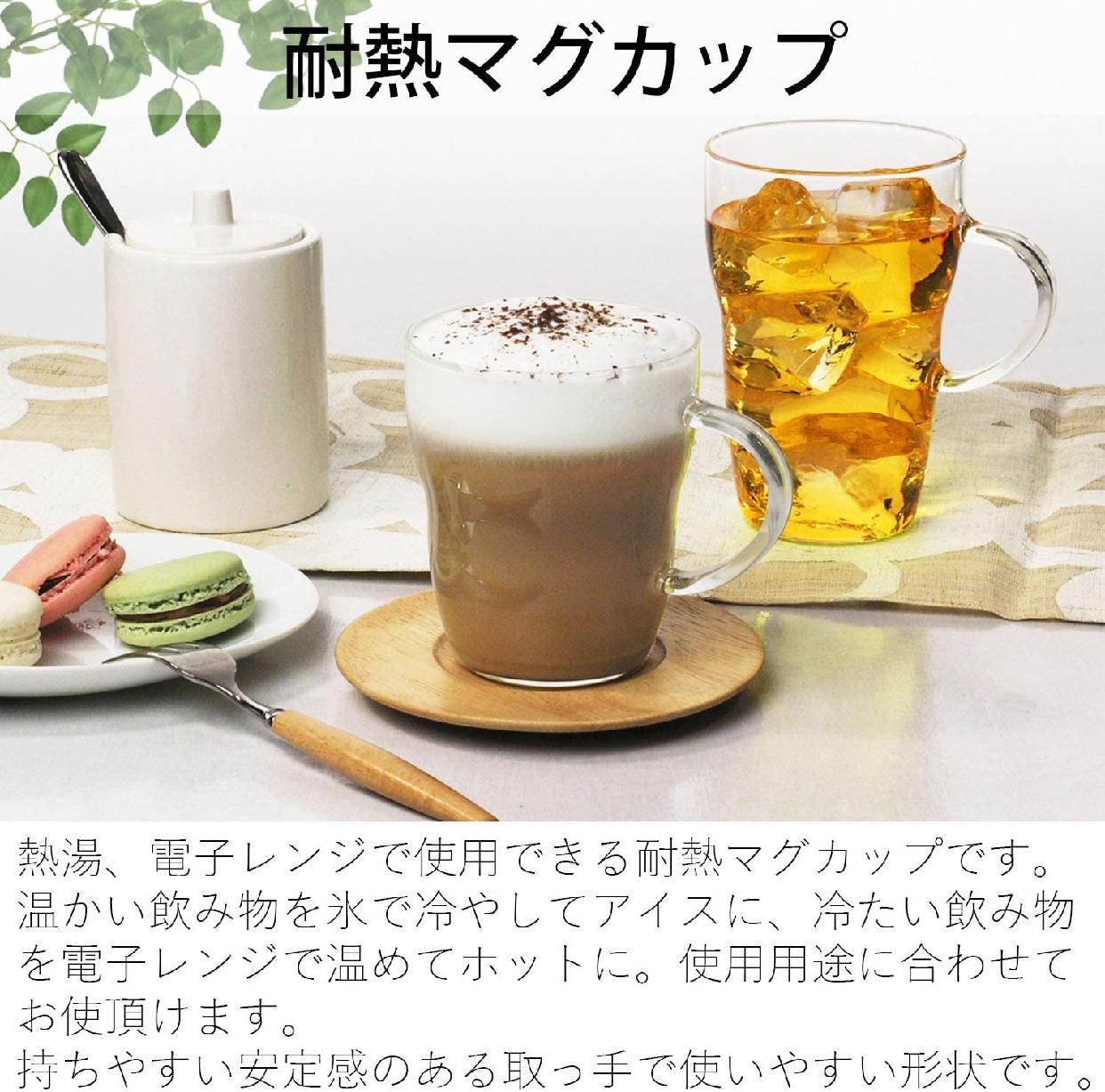 東洋佐々木ガラス 耐熱マグカップの商品画像4