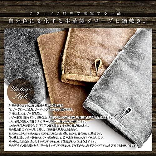 amabro(アマブロ) レザーポットスタンド ブラックの商品画像5