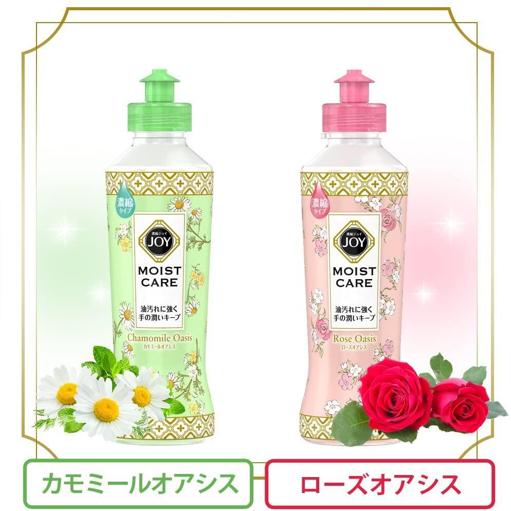 JOY(ジョイ) モイストケア ローズオアシスの香りの商品画像6