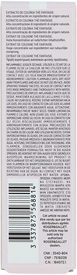 ROGER&GALLET(ロジェ・ガレ) エクストレド コロン テ ファンタジーの商品画像2