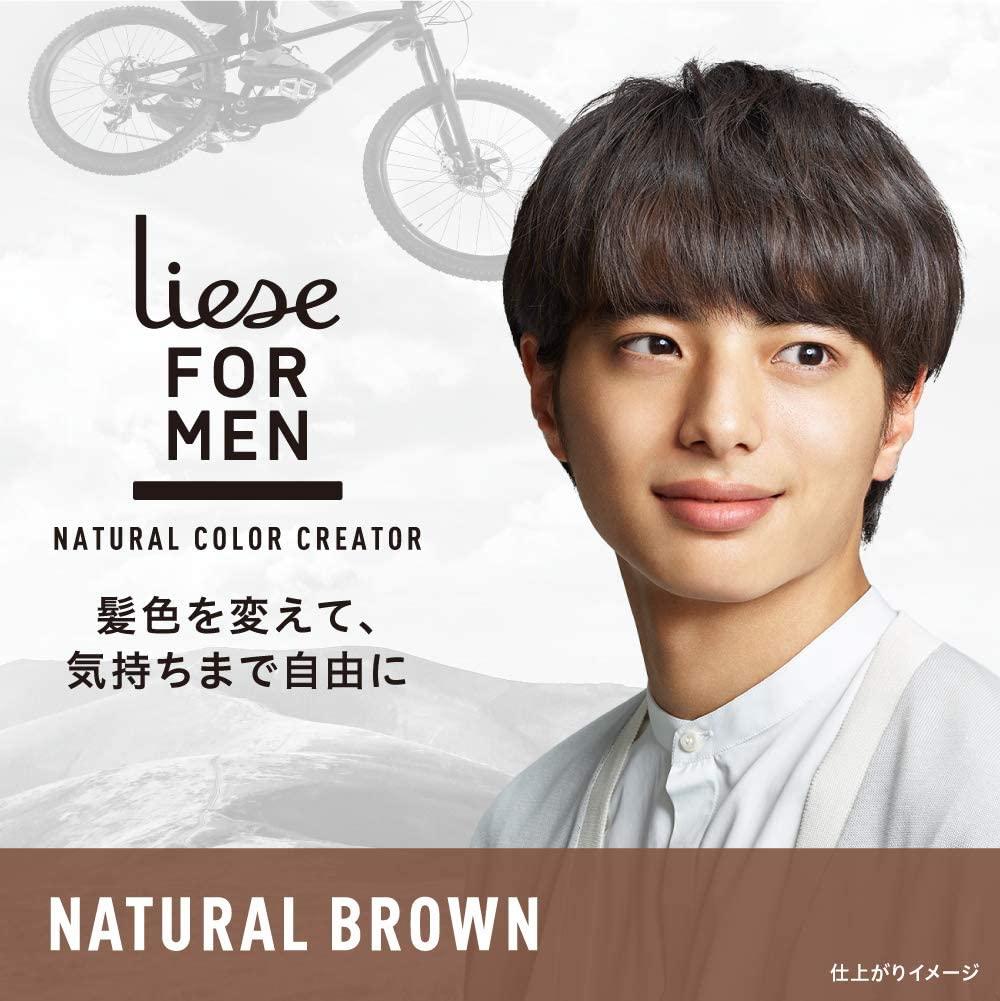 liese for men(リーゼフォーメン)ナチュラルカラークリエイターの商品画像3