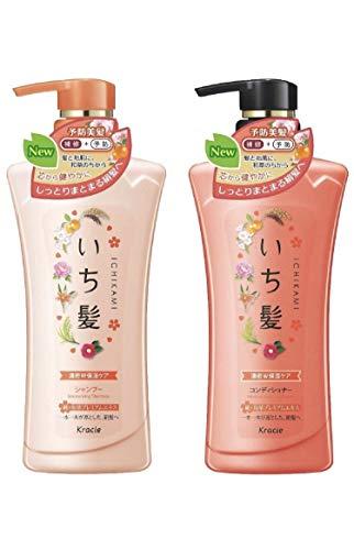 いち髪(ICHIKAMI) 濃密W保湿ケア シャンプー&コンディショナーペアセット