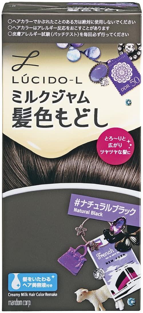 LUCIDO-L(ルシードエル)ミルクジャム髪色もどしの商品画像