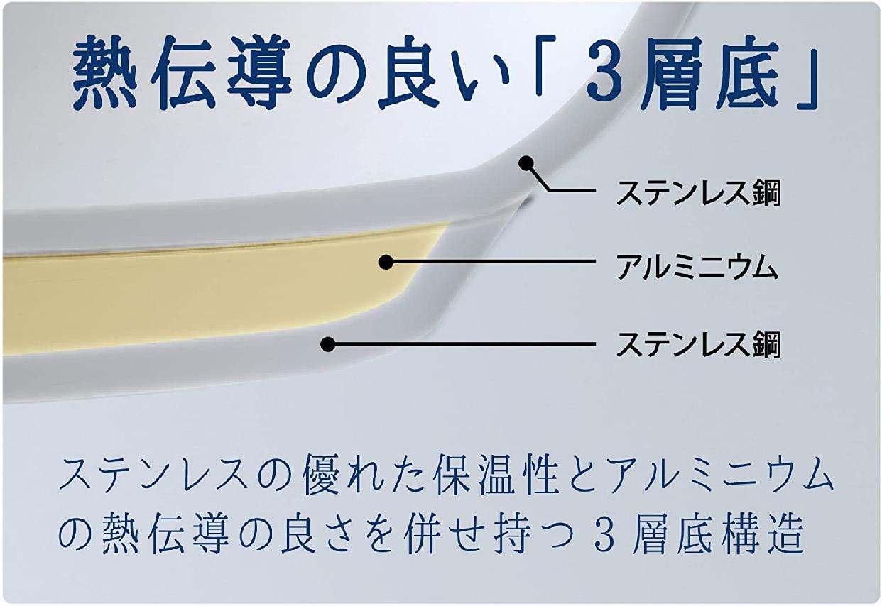 パール金属(パールキンゾク)プレミアムクイックエコ 3層底切り替え式圧力鍋 3.5L HB-3294の商品画像5