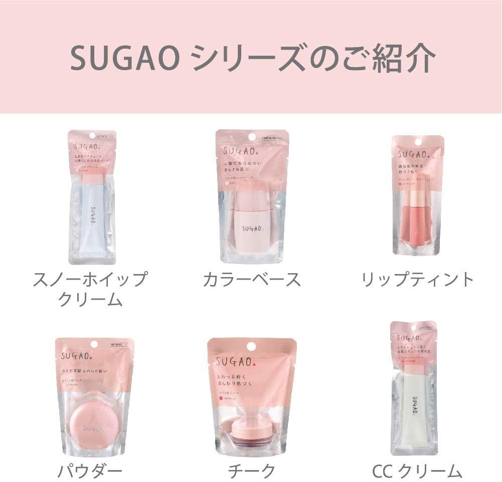 SUGAO(スガオ)エアーフィットCCクリームの商品画像7