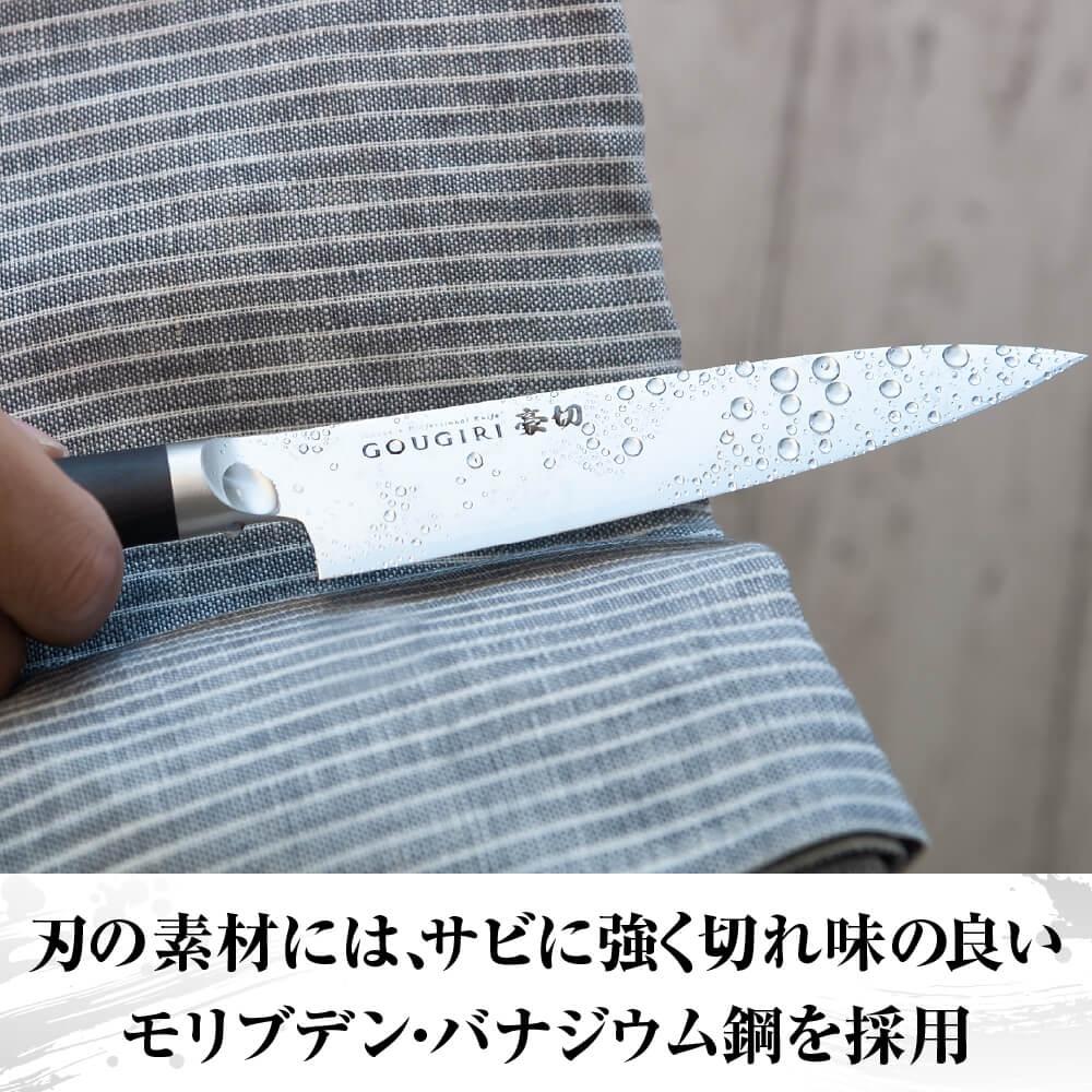 豪切(ゴウギリ) プロ仕様 ダマスカス包丁(ミルフィーユ包丁) ペティナイフ 125mmの商品画像12