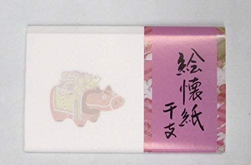 宝雅堂(ホウガドウ) 令和3年 干支「丑」 懐紙セット 3帖セット 90枚の商品画像6