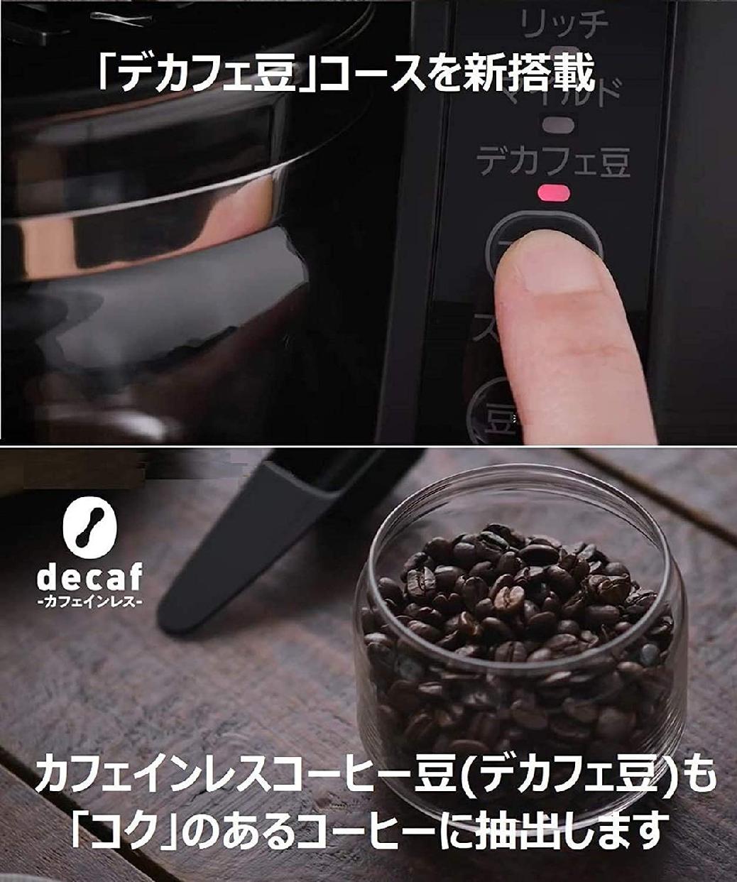 Panasonic(パナソニック)沸騰浄水コーヒーメーカー NC-A57の商品画像5