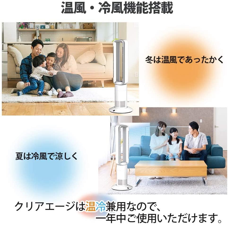 TOAMIT(トアミット) UV クリアエージの商品画像6
