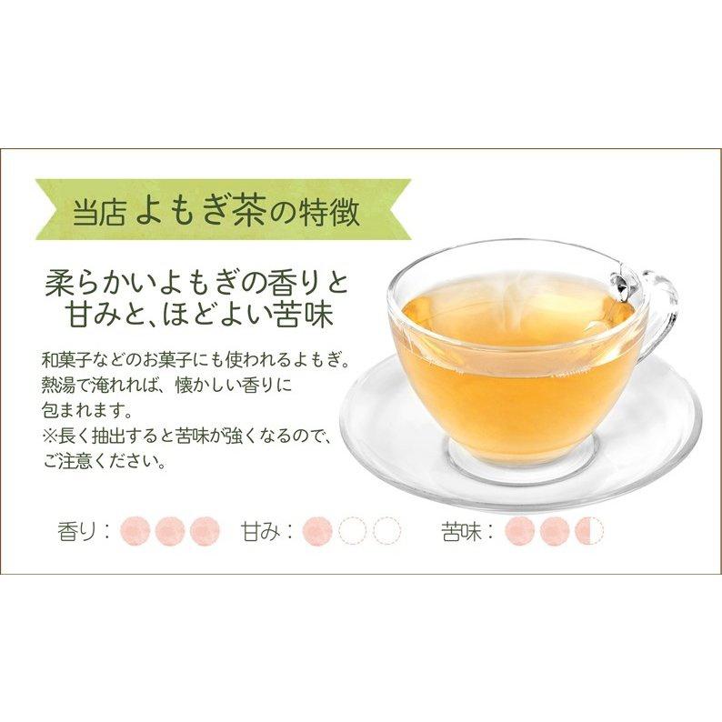 川本屋茶舗 国産よもぎ茶の商品画像6