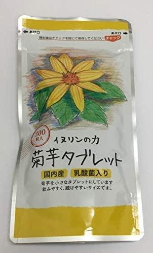 ふるさと応援団 菊芋タブレットの商品画像