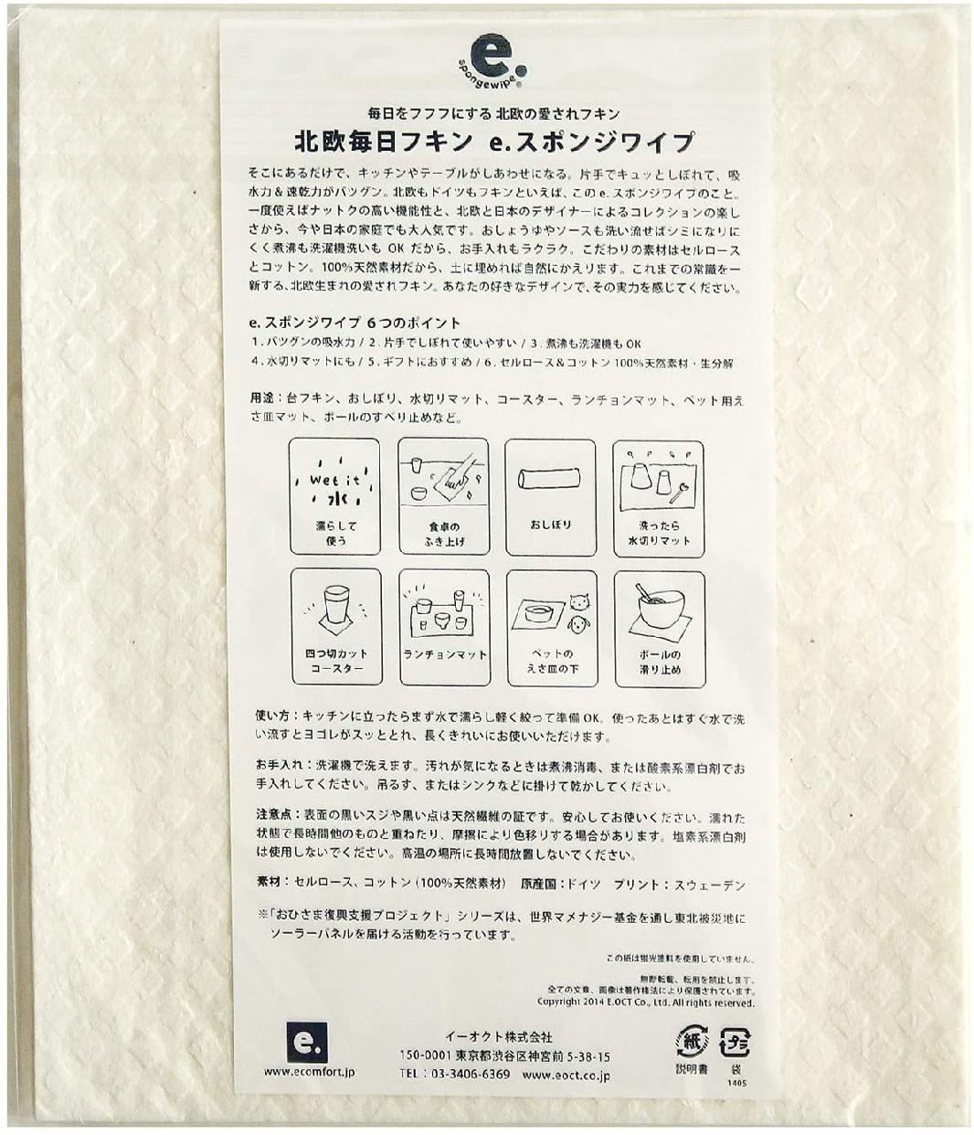 イースポンジワイフベングトカッテン ホワイト/グレー WX131139の商品画像2