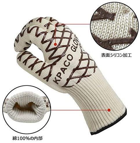 AKPATI(アクパティ) 耐熱手袋 鍋つかみ #1の商品画像3