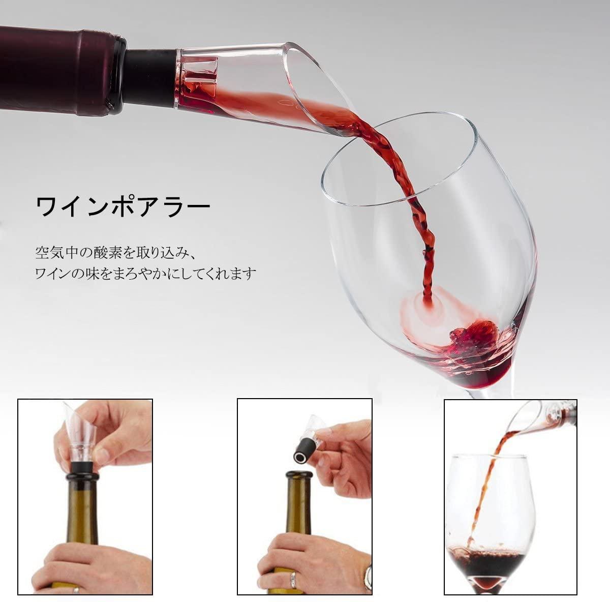 KYUUSI(キューシ) ワインオープナー エアーポンプ式の商品画像5