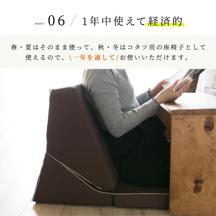 FUKUTOKU-SHOJI テレビ枕の商品画像11