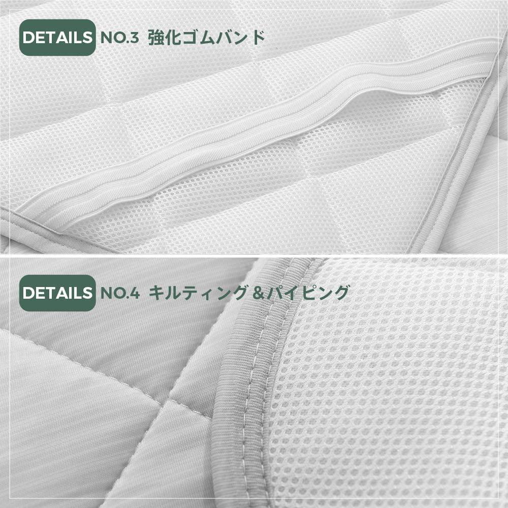 Kumori(クモリ) ひんやり敷きパッド SP-H-GR1の商品画像11