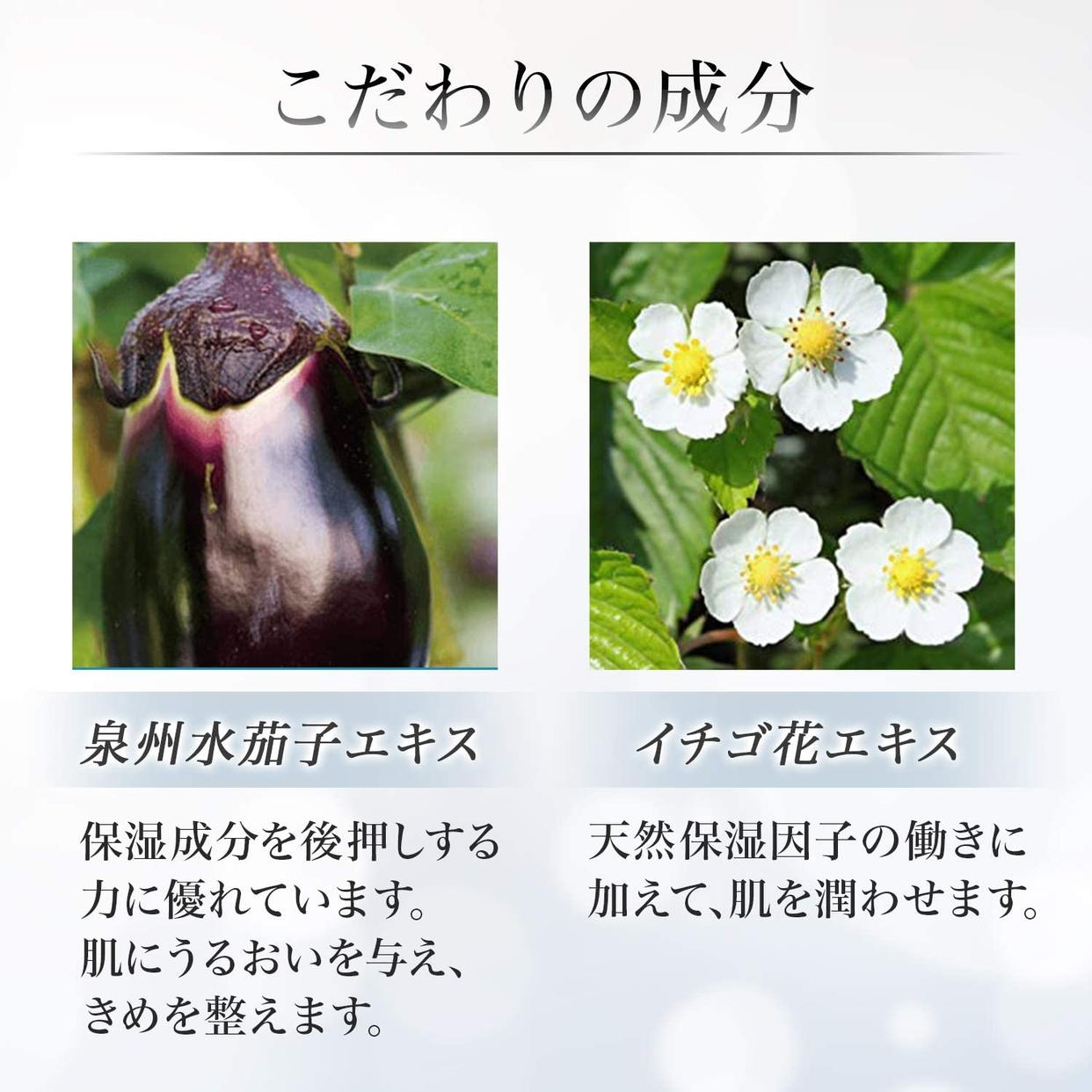 Domohorn Wrinkle(ドモホルンリンクル) 保湿液の商品画像6