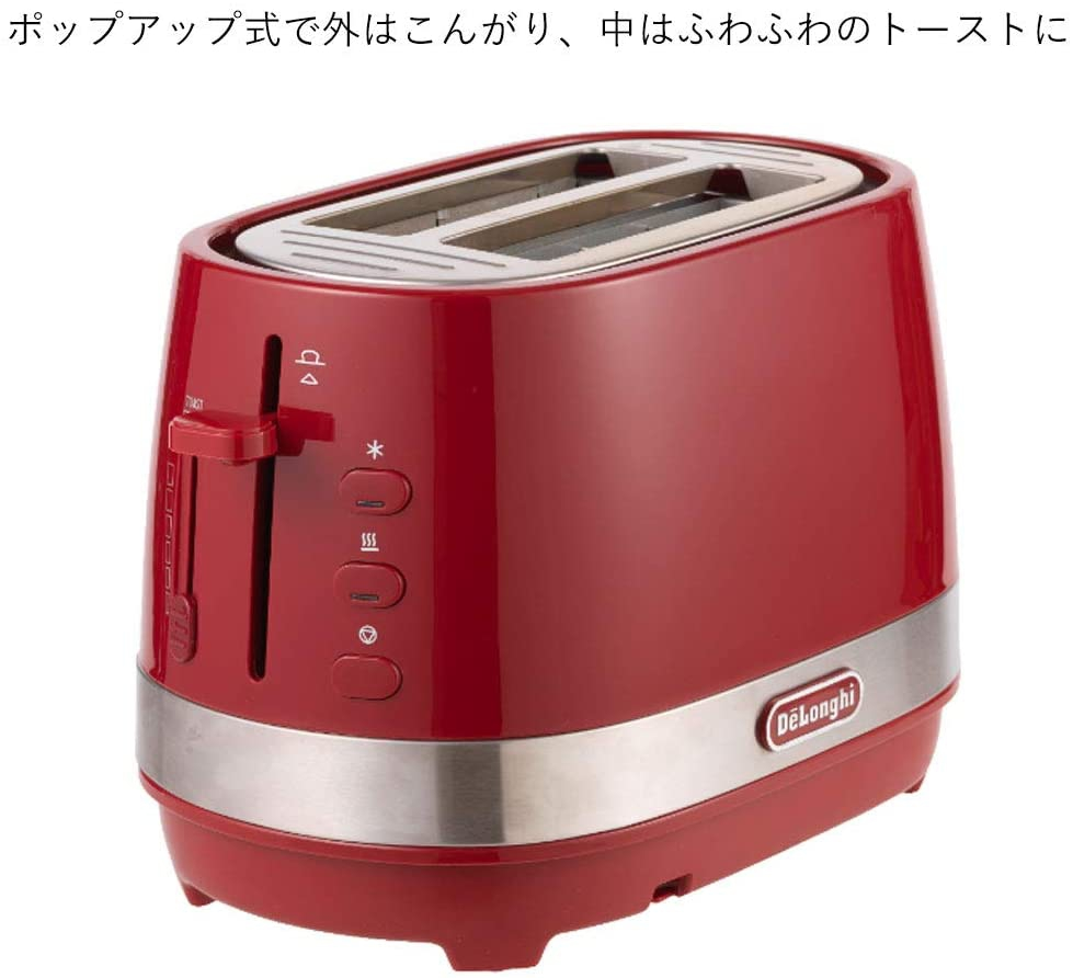 アクティブシリーズ ポップアップトースター レッド CTLA2003Jの商品画像8