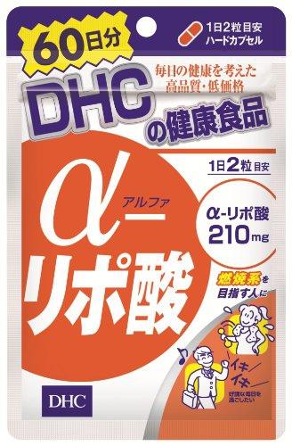 DHC(ディーエイチシー) α-リポ酸