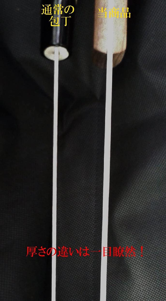 隆山作(リュウザンサク) 中華包丁 刃渡り17.5cmの商品画像4